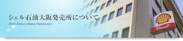 高校生 向け補習 【塾講師アルバイト】個別指導@小学生向け補習/小学生向け中学受験/中学生向け補習/
